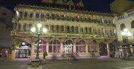 Floristería Tanatorio Ciudad Real